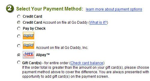 Godaddy正式支持支付宝