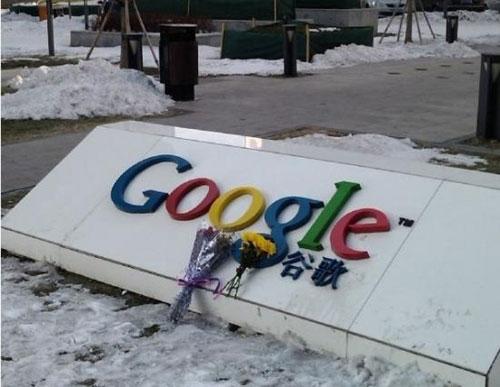 Google退出中国的影响分析