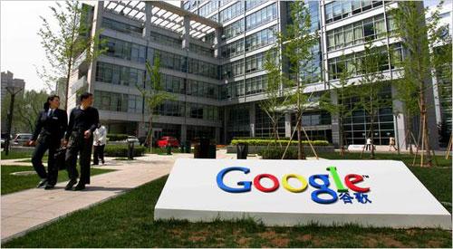 Google退出对中国IT业的影响 - William Long - 月光博客