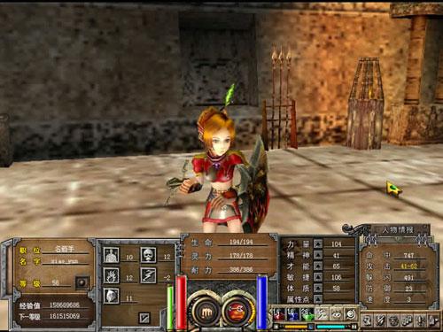 《精灵》游戏的界面
