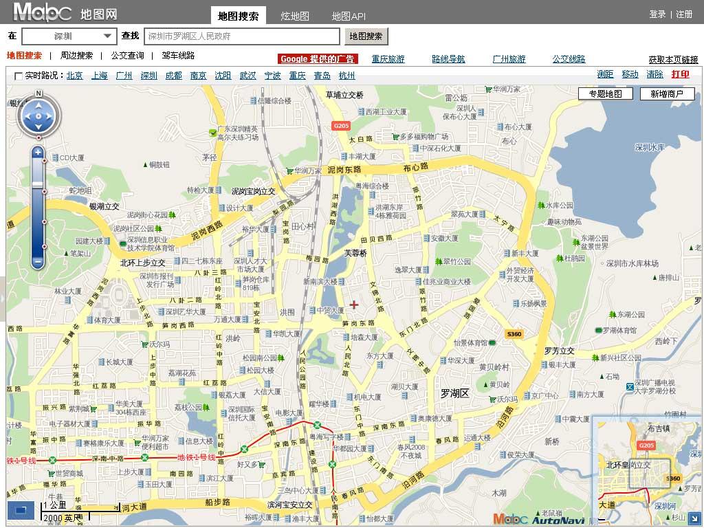 谷歌地图是最受欢迎的在线地图服务之一,在智能手机上的表高清图片
