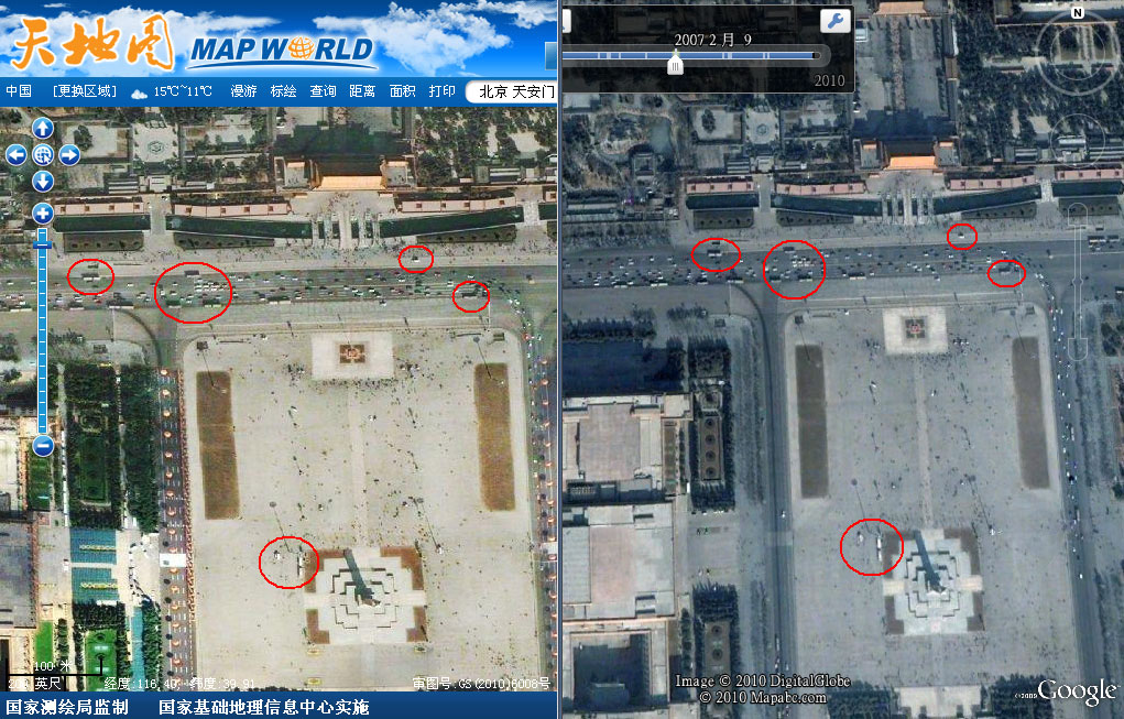 Chinas Map World uses DigitalGlobe imagery Ogle Earth
