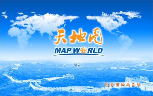 网络地图国家队
