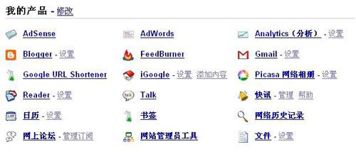 Google是如何搜集互联网信息的?-一台无法停止的数据收集机器[转载]