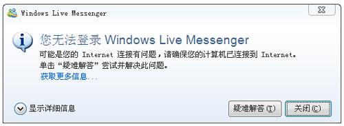 中国电信屏蔽国外网站