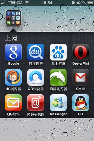 iPhone和Android网络类应用盘点