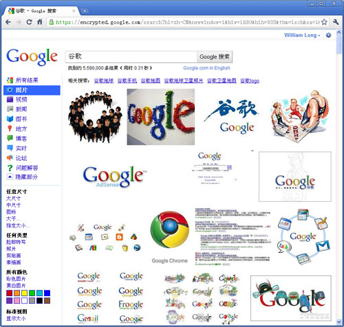 Google支持HTTPS图片搜索