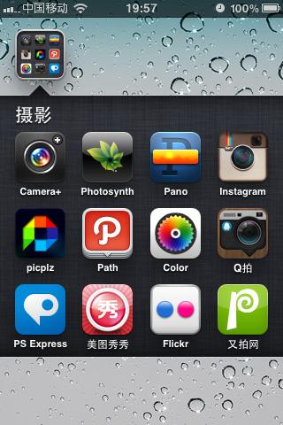 iPhone拍照类应用盘点