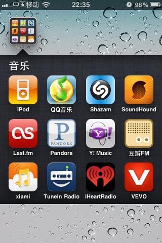苹果iPhone音乐应用盘点