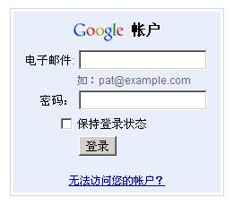 Google两步验证使用方法
