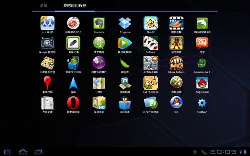 图:常用Android Pad应用