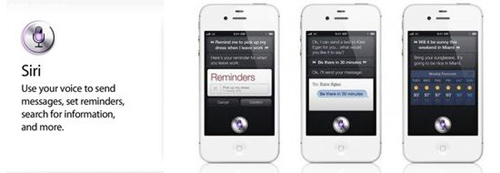 Siri引发的产品设计变革