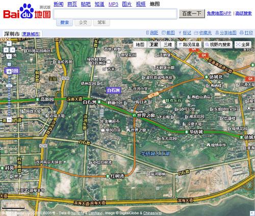 百度地图推出卫星地图