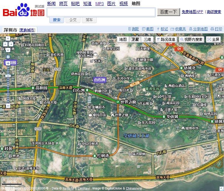 大连市三维地图