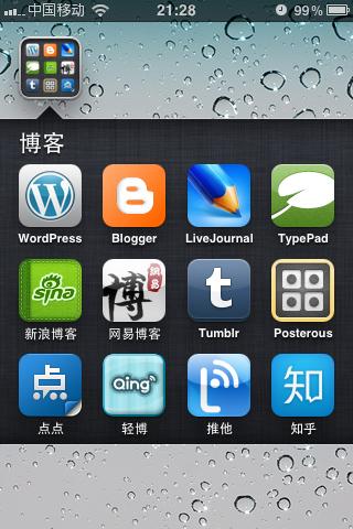 iPhone博客类应用盘点