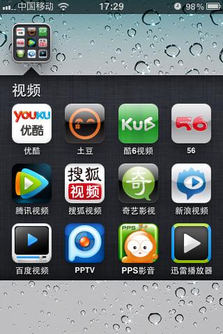 iPhone视频类应用盘点