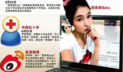 中国2011大事记(转载) - 800bu - {800Bu}