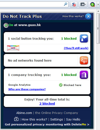 图7,Do Not Track Plus