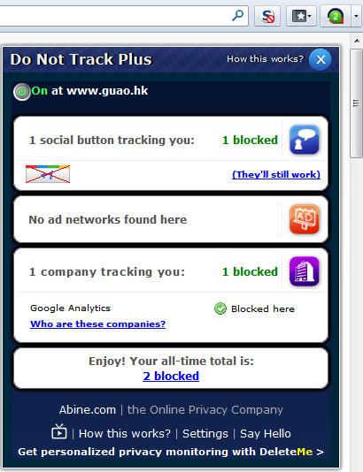 图7,Do Not Track Plus