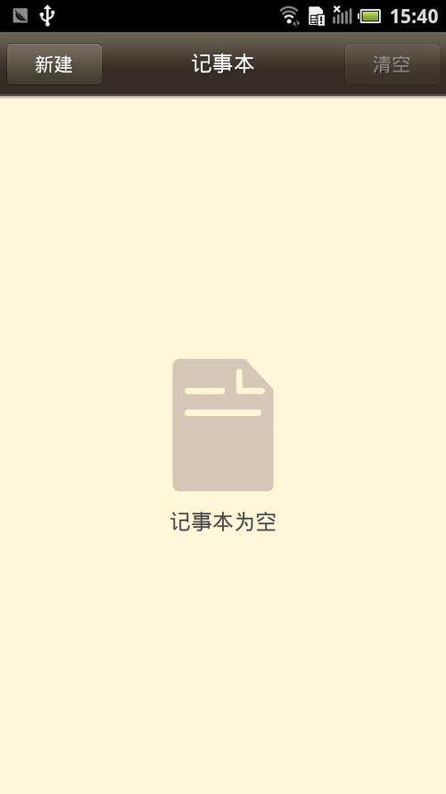 戴尔云手机D43评测(转载) - 800bu - {800Bu}
