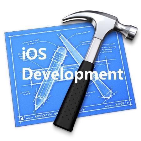 开发一个iOS应用没有那么容易