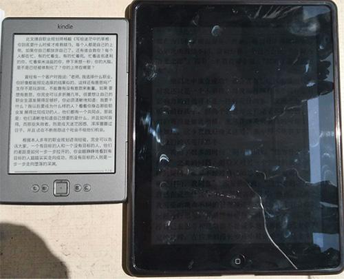 电子阅读器之争:The New iPad VS Kindle(转载) - 800bu - {800Bu}