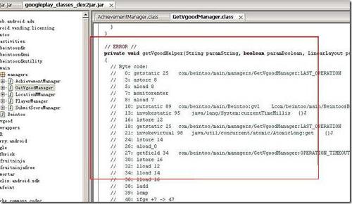 切水果程序员废弃代码