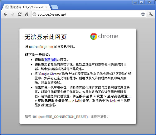 SourceForge互相屏蔽值得反思