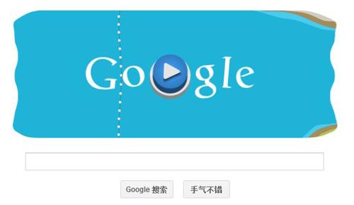 谷歌徽标注