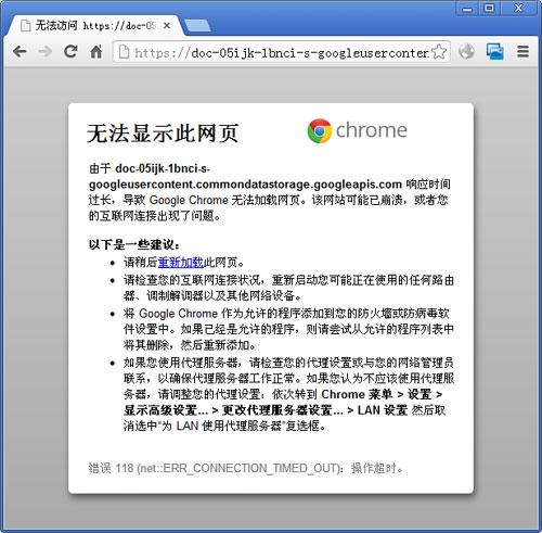 谷歌宣布关闭RSS阅读器Google Reader