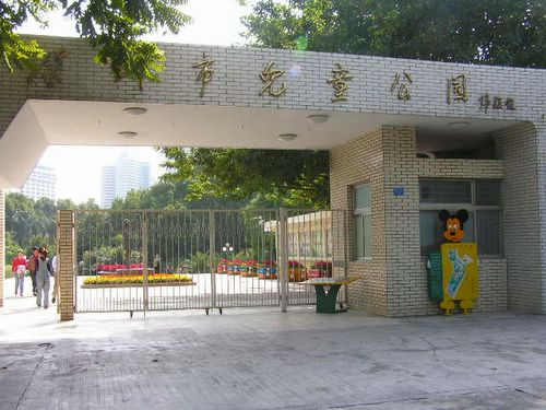 深圳海洋世界 深圳野生动物园 青