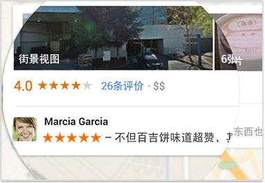 谷歌修改政策将用户信息展示在广告中