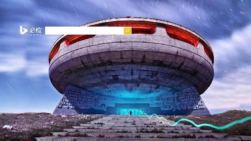 超现实主义的保加利亚飞碟纪念碑