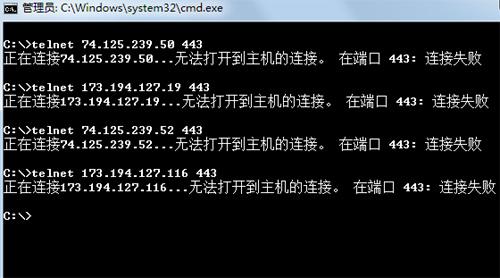 快速找到Google可用hosts的方法(转载) - 800bu - {800Bu}