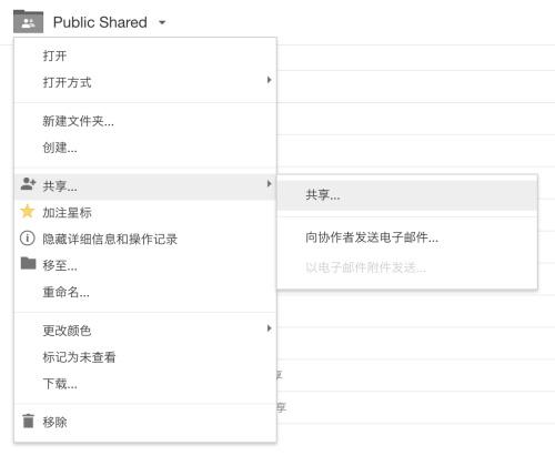 Google Drive和Dropbox的对比