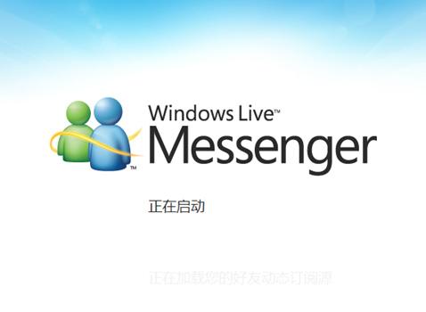 论MSN在中国的死掉