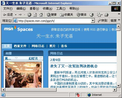 MSN SPACES