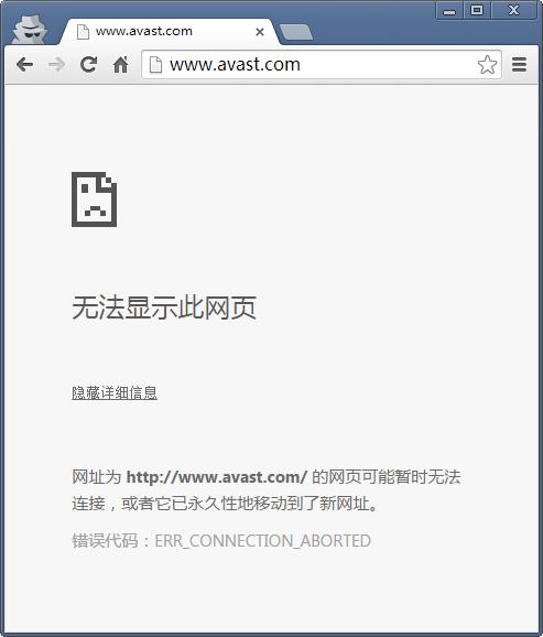 知名杀软Avast被关键字屏蔽