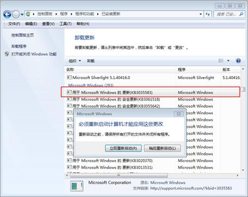 删除任务栏右下角Windows 10推送更新图标