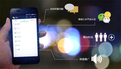 企业微信营销推广技巧