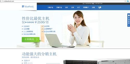 海外网站加速及防攻击免费利器