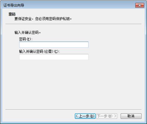 使用Windows EFS进行文件加密