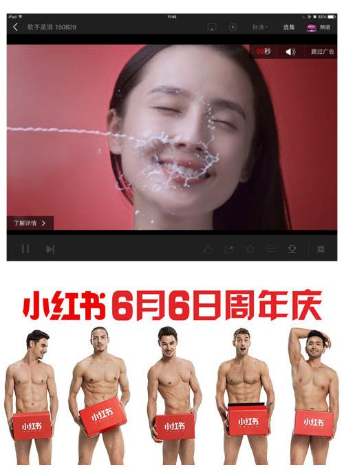 二维码与丁字裤,互联网情色营销的罪与罚