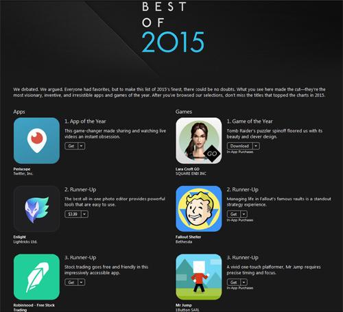 苹果App Store 2015年度最佳应用游戏公布