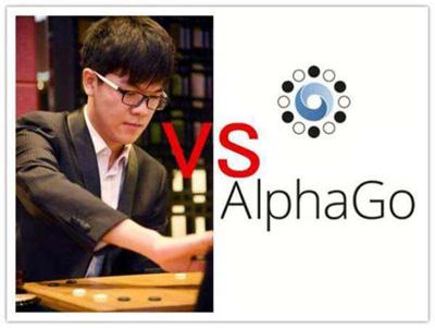 柯洁与AlphaGo人机大战第二季