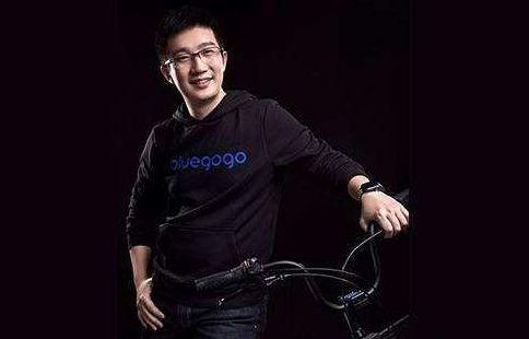 小蓝单车CEO公开信:尽快解决所欠工资