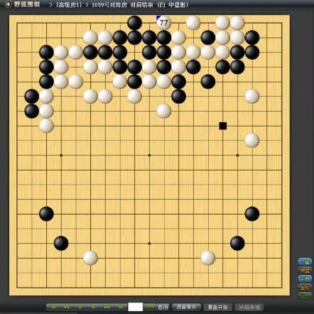 柯洁在让子棋中负于围棋AI