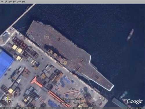 瓦雅格号航空母舰