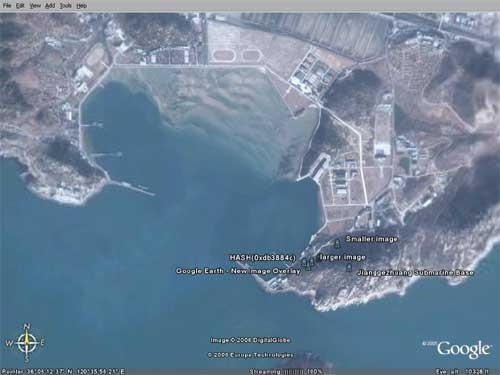 青岛潜艇基地