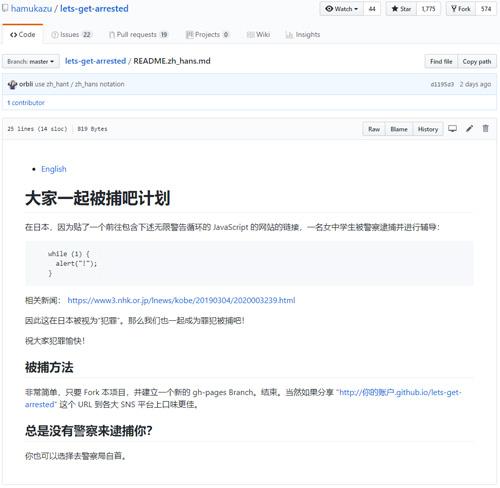 日本13岁女�生发弹窗代码被�方抓捕